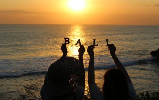 インターンシッププラン(バリ島旅行業 短期インターンシップ)