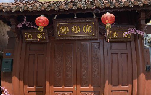 ベーシックプラン【関西発】ベトナム人と行くDEEP観光〜ベトナム仏教寺院で参拝体験〜公共交通機関利用〜